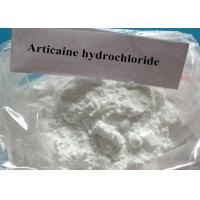 Buy cheap Active Pharmaceutical Ingredients Aarticaine HCl CAS 23964-57-0 from wholesalers