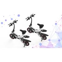 China Custom Foldable Electric Bike , Ultra Light  Fold Up Bicycle Leather Soft Seat wholesale