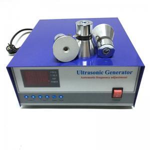 China Piezoelectric Digital Ultrasonic Generator Drive 28khz/25khz For Piezoelectric Ultrasonic Transdcuer wholesale