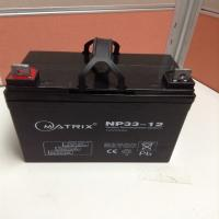 China 12v 33ah Matrix sealed lead acid battery wholesale