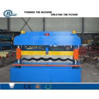 Quality 5.5KW Metal Steel Roof Tile Roll Forming Machine / Roof Tiles Making Machine For House Use for sale