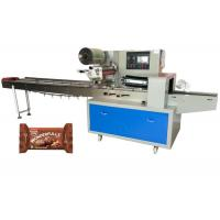 China Chocolate Bakery Biscuit Packing Machine Individual Pack Flow Packaging Machine wholesale