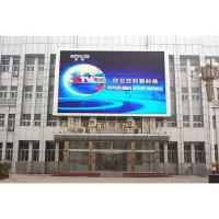 Buy cheap High Brightness Outdoor Full Color LED Display SMD1921 For Events Video Walls from wholesalers