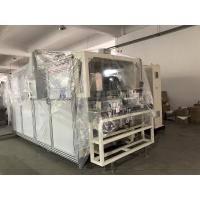 China GM-089N Baby Diaper Packaging Machine CE and ISO9000 Certification wholesale