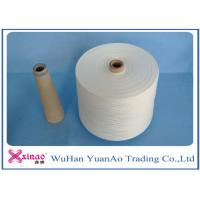 Quality 100% Polyester Fiber Spun Polyester Thread / Sewing Threads for Coats Ring Twist Type for sale