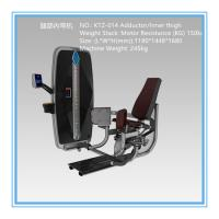 Buy cheap PU Foam Leather Seated Bicep Curl Machine , Home Gym Exercise Equipment from wholesalers