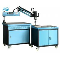 China Vertical KZ-36-AN M6-M36 Electric Tapping Machine 400MM-1300MM wholesale
