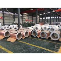 China Anti Bacterial Copper Aluminum Composit Plate Roll Building Interior Curtain Walls wholesale