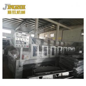 China SPC LVT Floor Surface Paint Uv Curing Equipment Seven Lamps Split Electrical Box wholesale