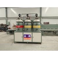 China Single / Double Color Pu Shoe Making Machine , Polyurethane Pouring Machine  wholesale