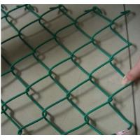 China PVC coated chain link fencing for sale wholesale