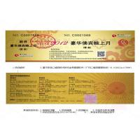 China Self Adhesive Anti - Fake Tamper Evident Package Medicine With High Gloss Paper wholesale