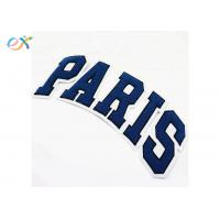 China Cut Border Logo Letter Custom Chenille Patches Towel Fabric For Hoodies wholesale