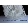 China Raw Steroid Hormone Powder Source wholesale