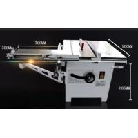 China MJ243C Woodworking circular sawing machine with mobile workbench, Inclination saw wholesale