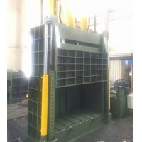 Buy cheap 12.5 Mpa System Pressure , Hydraulic Scrap Paper Baling Press Machine from wholesalers