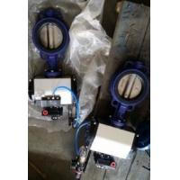 China DN40 ~DN1800 Pneumatic Butterfly Valve With Ductile Iron / Stainless Steel,SS304,316,CI,PN10 wholesale