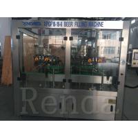 Buy cheap Complete Automatic Glass PET Bottle Beer Filling Production Line Isobaric Pressure from wholesalers