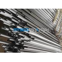 China Super Duplex Steel Tubes Stainless Steel Random Length ASTM A789 Tube UNS S32750 wholesale