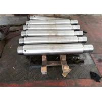 Buy cheap Rolling Mill Coal Crusher Parts Max D 1210 X BL5100 X TL 9820 from wholesalers
