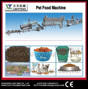 China Slow Sinking fish feed machines wholesale