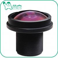 New Style IP Camera Lens HD 5 Million Ultra Short Wide Angle High Definition