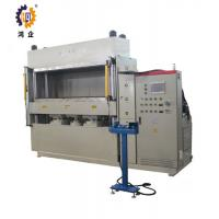 China 200T White Steel Hydraulic Molding Machine For Carbon Fiber And Composite Materials wholesale