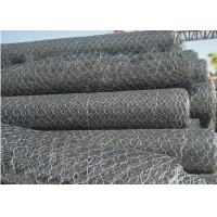 China 80x100mm 0.5mm Reinforced Mike Mat For Railway Roadbed Abutment Geotextile wholesale