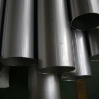 China Inconel 625 Seamless Pipe, UNS N06625 from China with Good Price on sale