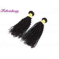 Buy cheap Unprocessed Peruvian Human Hair Deep Curly  Hair Weft For Women from wholesalers