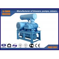 Quality 100KPA 2400m3/hour Rotary Positive Displacement Blower for Petrochemical Industry wholesale