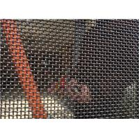 China 304/316 Stainless Steel Wire Mesh Panels Mosquito Net For Windows wholesale