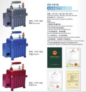 China Auto AC Tool New dual-purpose vacuum pump wholesale