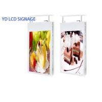 China High Definition Ultra Slim Suspended Double-Sided Poster Hanging LCD Touch Screen for Commercial Posting on sale