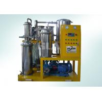 Buy cheap SS304 Vacuum Oil Filter Machine Appropriative Oil Purifier / Oil Water Separator from wholesalers