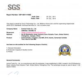 INMIND TOOLS CO.LTD Certifications