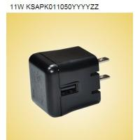 China 5V 1.2A Universal USB Power Adapter Charger for Household Appliance and Mobile Devices wholesale