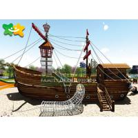 China Pirate Captain Outdoor Amusement Park Equipment Psychological  Skill Training wholesale