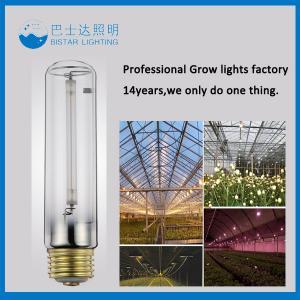 China plant grow lights wholesale