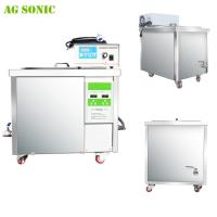 China Double Frequency Ultrasonic Engine Cleaner 28kHz - 40kHz With Filtration System wholesale