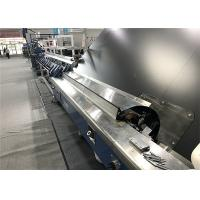 Buy cheap 2.5KW Automatic Bar Bending Machine For Insulating Glass Shape Glass Bar Bending from wholesalers