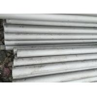 China 3 Inch Diameter Ss Seamless Pipe , Seamless Welded Pipe Acid White Finish wholesale