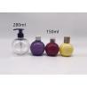 Buy cheap 150ml 250ml Globular PET Lotion Bottle For Skin Care Packaging from wholesalers