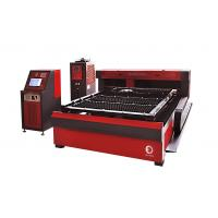 China HE Fiber YAG Sheet Metal Laser Cutting Machine , Industrial Laser Cutters wholesale