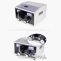 Buy cheap New product high quality automatic wire cutting stripping machine China factory from wholesalers