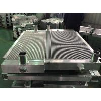 China High Performance Air Oil Plate Fin Heat Exchangers for Auto wholesale