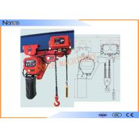 China Low Headroom Heavy Duty Motorized Stage Hoist High Wearable And Anti Corrosive wholesale