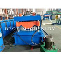 Buy cheap Customized Building Materil Long Arch K Span Roll Forming Machine from wholesalers