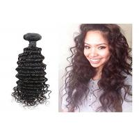 China No Shedding No Tangle Mongolian  8A Virgin Hair With Kinky Curly Lace Closure wholesale