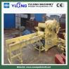 Quality GX216 veneer wood chipper machine CE&ISO9001 for sale